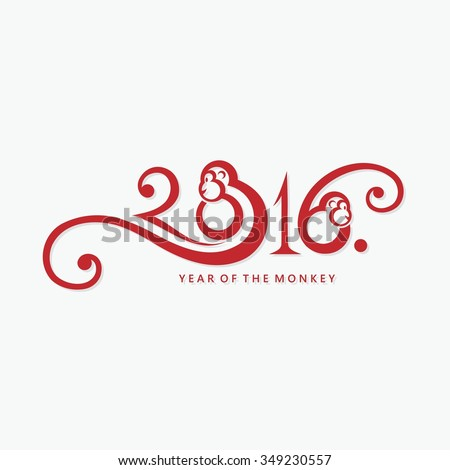 2016. Year of the monkey - vector illustration