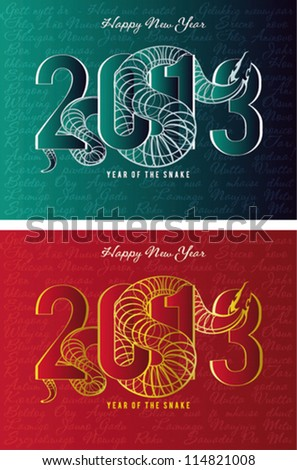 2013 YEAR OF THE SNAKE Happy New Year - stock vector