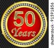 50 years anniversary, happy birthday golden icon with diamonds, vector illustration - stock vector