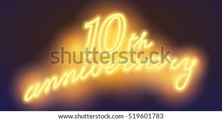 Years anniversary vector illustration banner stock vector