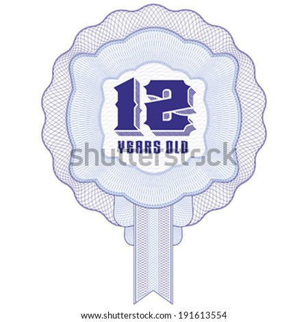 12 Years Old. Guilloche elements for certificate, diploma, voucher, currency and money design, banknote. / Stock vector / CMYK color / All lines and color are easy editable. - stock vector
