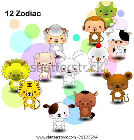 12 Zodiac - stock vector