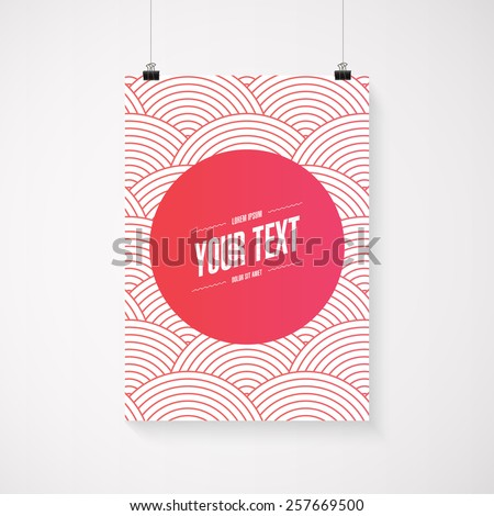 A4 / A3 format poster minimal abstract wave pattern background poster with simple circle text box your content, paper clips and shadow  Eps 10 stock vector illustration   - stock vector