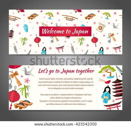 Banner Famous Japanese Symbols Characters Space Stock Photo Photo