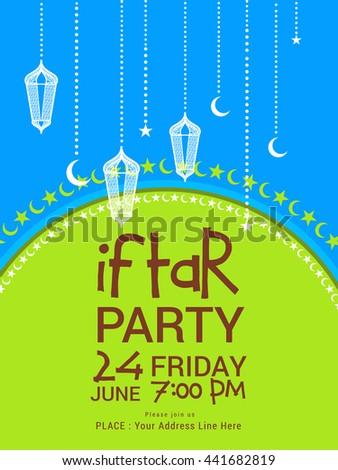 Beautiful invitation card iftar party dinner stock vector 441682819 a beautiful invitation card for iftar party dinner celebration stopboris Choice Image