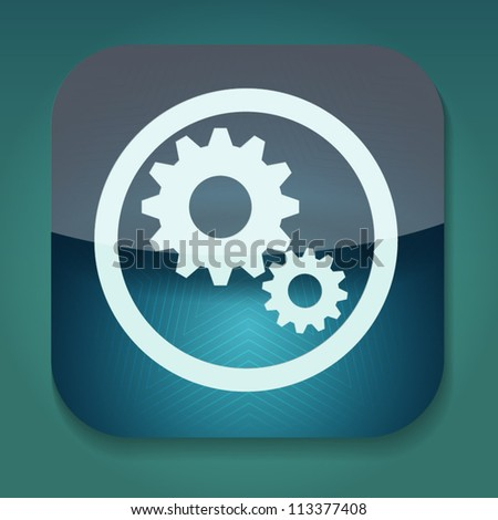 a blue vector icon with gears - stock vector