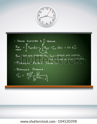 a chalkboard in classroom - stock vector
