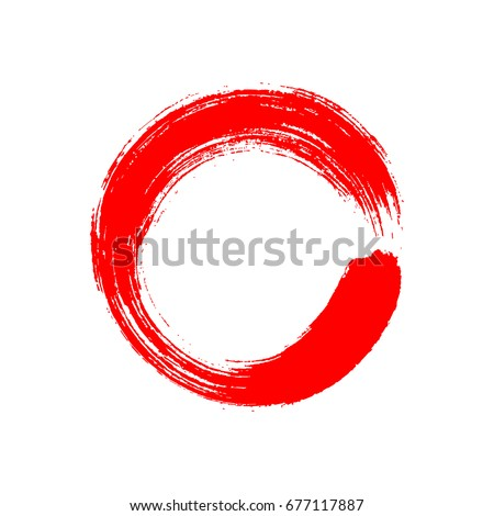 A circle drawn with a Chinese brush in red paint