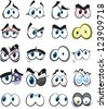 A collection of cartoon eyes - stock vector