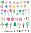 A collection of flowers and tree. - stock vector