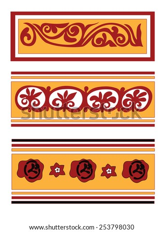 A collection of Vector yellow and red  ornaments - stock vector