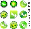 A Colourful Set of Green Icons - stock vector