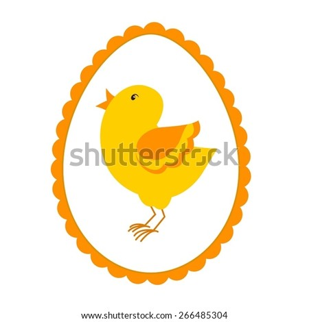 A cute cartoon chick inside a stylized egg with vintage scallop border. Vector illustration. - stock vector
