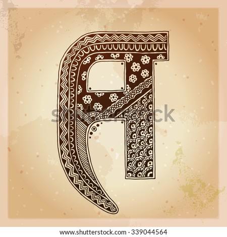 A. Decorative letter. Hand drawn alphabet, ethnic mehndi (henna) style. Vintage background, vector illustration. - stock vector