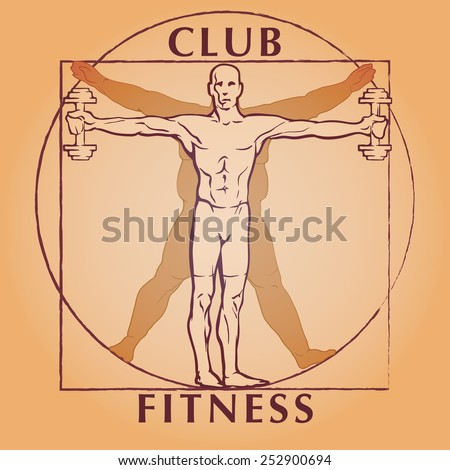 A fit man exercising with dumbbells in front of a fat man's silhouette. Logo template referencing to the Leonardo Da Vinci'?s Vitruvian man. EPS10 vector illustration. - stock vector