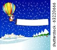 A funny Santa Claus flies at night in a hot air balloon, on a snowy country. Vector - stock photo