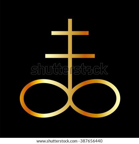 Anti Christ Symbol