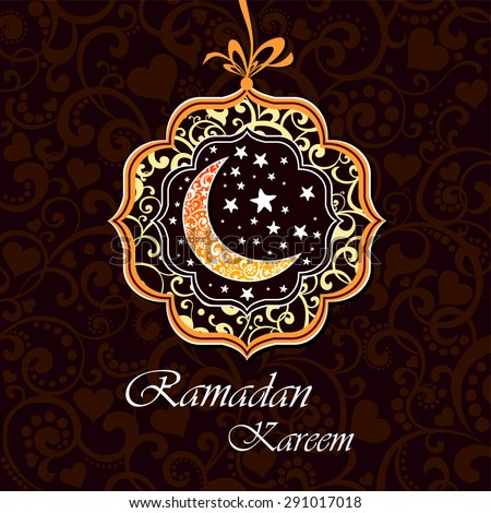 A greeting card template 'Ramadan Kareem'.  Brown background with isolated icon for ramadan kareem. Vector Illustration  - stock vector