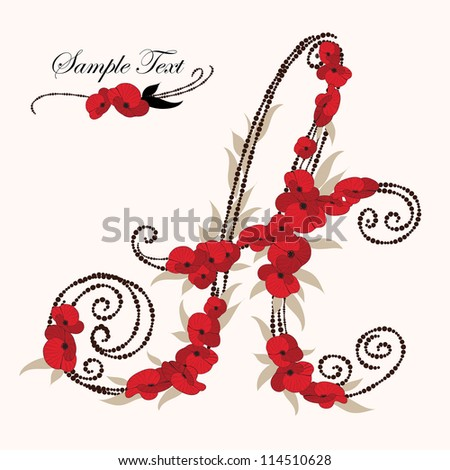 A, hand drawn flower alphabet - stock vector