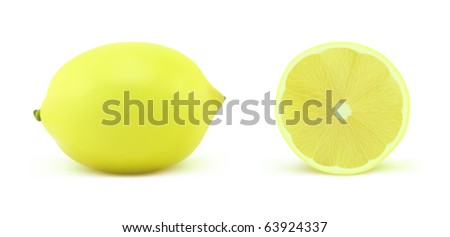 A lemon on a white background - stock vector