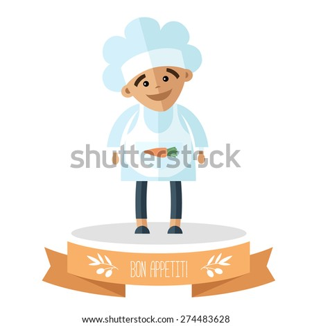A little cook on the pedestal. - stock vector