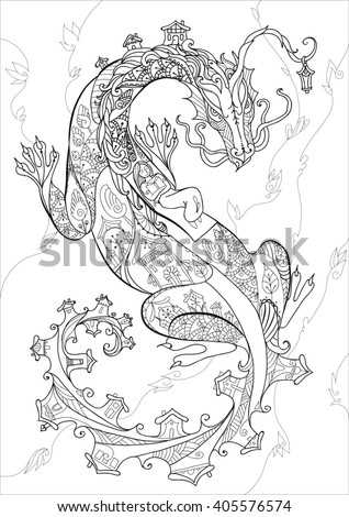 A  magic dragon  with abstract  design elements could be used for coloring book, cover. Vector illustration, isolated on a white background.  - stock vector