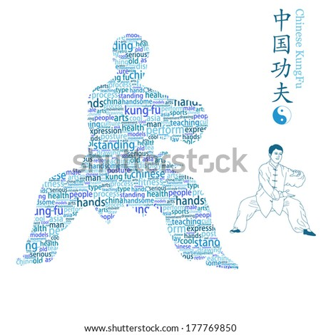 A man is practicing his martial arts.These chinese words meaning is chinese martial art .