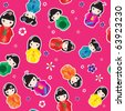 A seamless background of Kokeshi dolls. EPS10 vector format. - stock vector