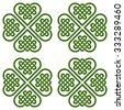 A seamless pattern made of four-leaf clover shaped knots (made, in turn, of Celtic heart shape knots), vector illustration, green silhouette isolated on white background - stock vector