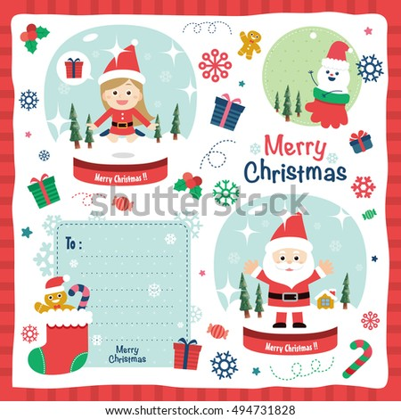 A set of Christmas design elements. vector illustration