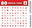 A set of eighty icons with medical themes. - stock vector
