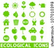 A set of green ecological icons - stock vector