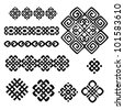 A set of of black and white geometric designs 4. Vector illustration. - stock vector