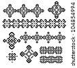 A set of of black and white geometric designs 7. Vector illustration. - stock vector