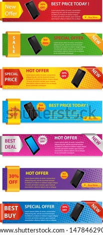 A set of sales banners of different colors - stock vector