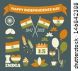 A set of typographic design elements and icons for the Indian Independence Day. - stock vector