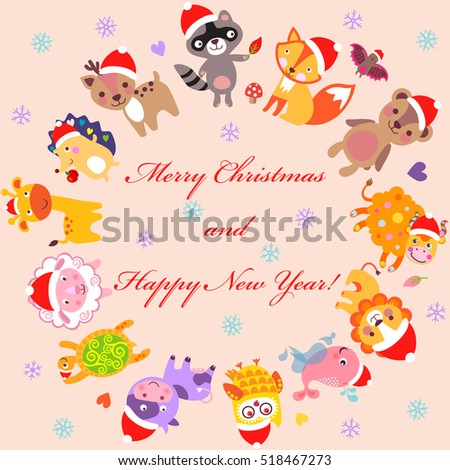 A set of vector illustrations of cute animals in Christmas holiday hats. A Christmas set of cute animals, vector illustrations.