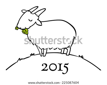 A simple Chinese zodiac New Year 2015 doodle of a horned goat chewing on some leaves. - stock vector