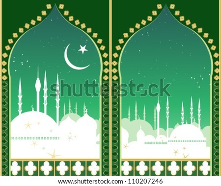 Vector illustration eps 10 format islamic stock vector hd royalty a vector illustration in eps 10 format of an islamic city skyline at night with crescent altavistaventures Choice Image