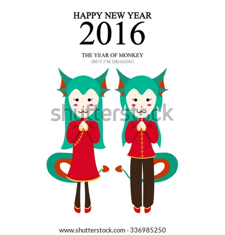 A vector illustration of year of monkey but i'm dragon design for Chinese New Year celebration  - stock vector