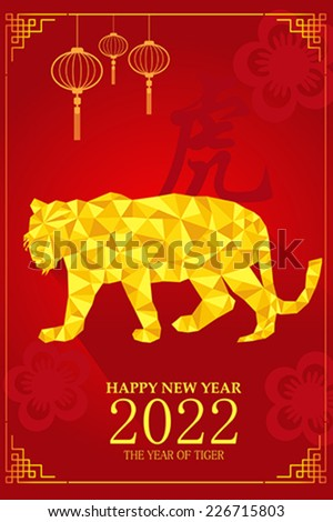 A vector illustration of year of tiger design for Chinese New Year celebration
