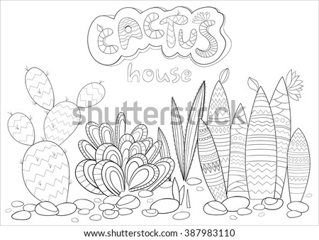cactus color stock images, royalty-free images & vectors ... - Prickly Pear Cactus Coloring Page