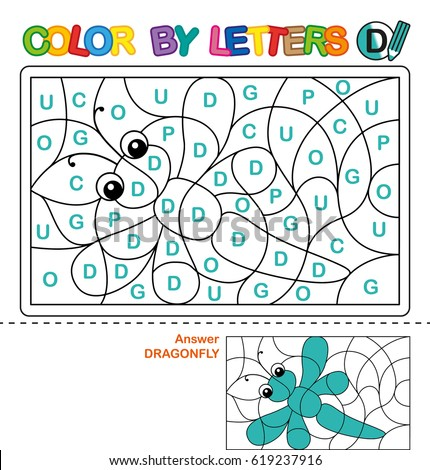 ABC Coloring Book Children Color By Stock Photo (Photo, Vector ...