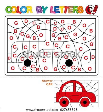Vector Coloring Book Alphabet Educational Game Stock Vector ...