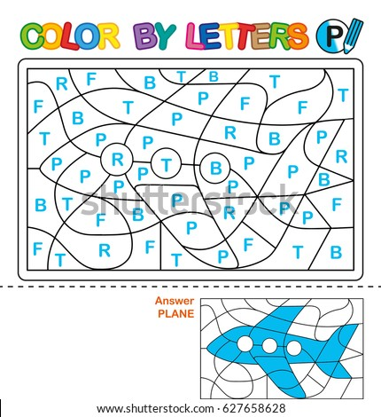 Abc Coloring Book Kids Color By Stock Illustration 439301524 ...