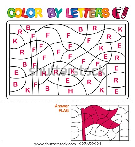 abc coloring book for children color by letters learning the capital letters of the - Children Coloring Pictures
