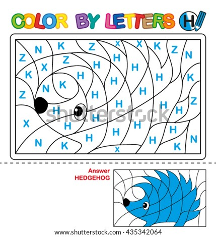 ABC Coloring Book for kids. Color by letter. Learn to write capital letters of the English alphabet. Puzzle for children. Hedgehog. H - stock vector