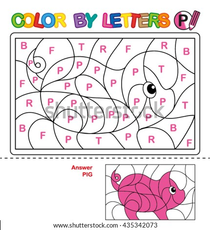 Abc Coloring Book Kids Color By Stock Vector 435342073 - Shutterstock