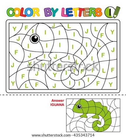 Abc Coloring Book Children Color By Stock Vector 627658559 ...