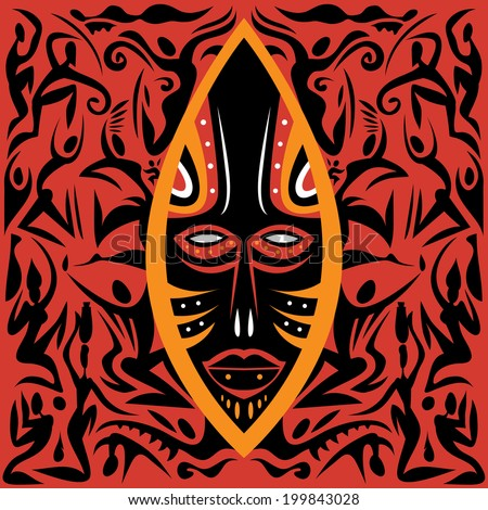 Abstract African Art, Africa Mask (vector Art) - stock vector